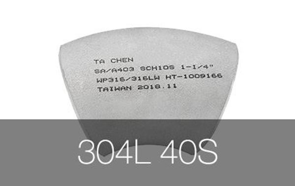 Picture for category 304L 40S