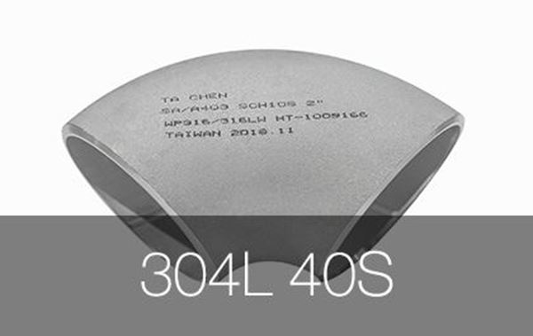 Picture for category 304L 40S Short Radius