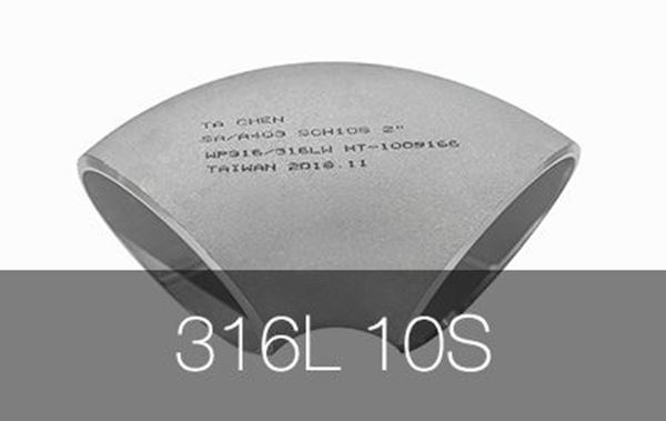 Picture for category 316L 10S Short Radius