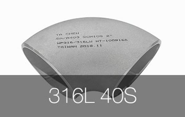 Picture for category 316L 40S Short Radius