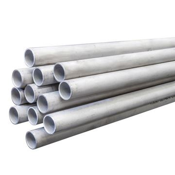 Picture of 6 OD X 1.0WT COLD DRAWN SEAMLESS TUBE ASTM B622 UNS N10276 HASTELLOY BRIGHT ANNEALED (6m lengths)