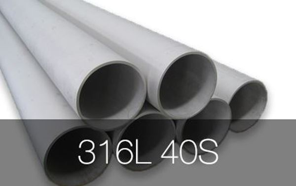 Picture for category Pipe Seamless 316L 40S