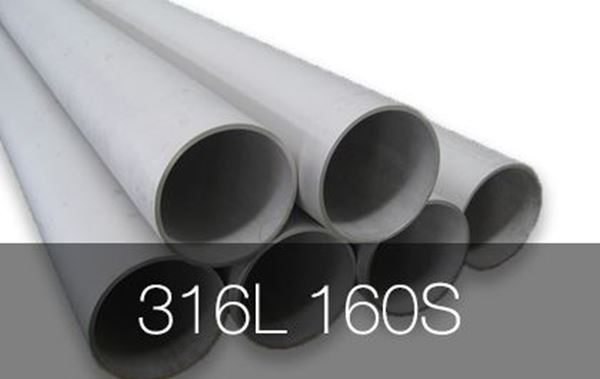 Picture for category Pipe Seamless 316L 160S
