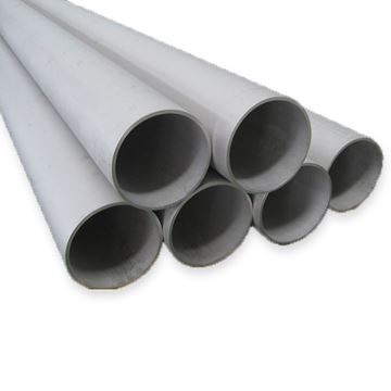 Picture of 200NB SCH40S SEAMLESS PIPE ASTM A312 TP304/304L-S ****EUROPEAN STOCK**** (6m lengths)