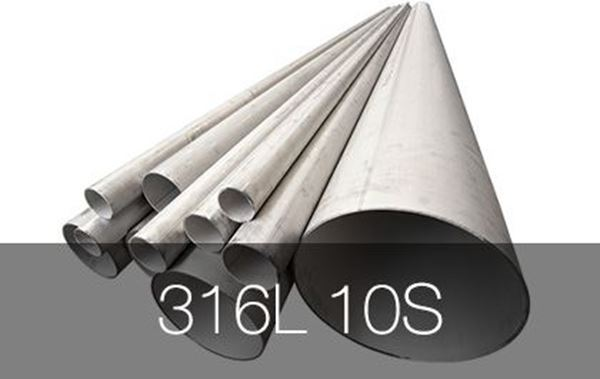 Picture for category Pipe Welded 316L 10S Watermark